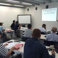 【コラム】外壁打診調査士資格認定講座・東京5期を開催しました | 一般社団法人外壁打診調査協会